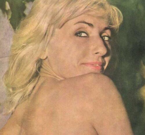 Λίντα Άλμα